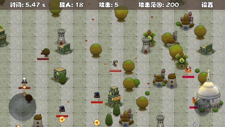 梦幻大乱斗 screenshot-3