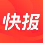 天天快报 - 腾讯兴趣阅读平台