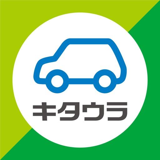 キタウラ Mycar Support
