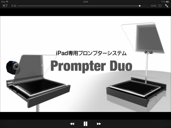 Prompter Duo screenshot
