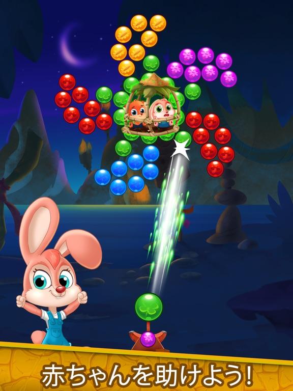 Bubble Friends - Bubble Popのおすすめ画像3