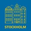 ストックホルム 旅行 ガイド &マップ - iPhoneアプリ