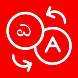 Dictionary Kannada - English