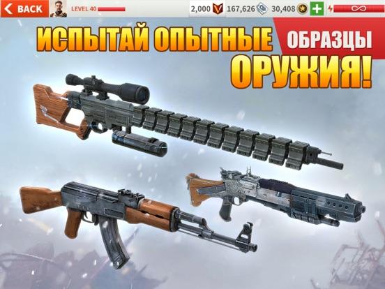 Скачать игру Brothers in Arms® 3