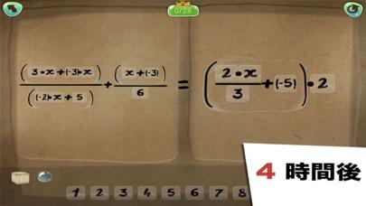 DragonBox Algebra 12+のおすすめ画像5