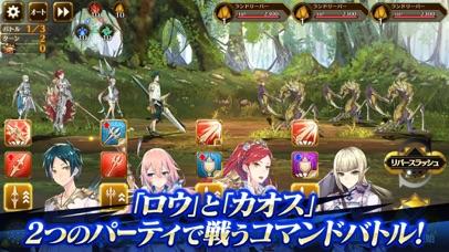 RPG イドラ ファンタシースターサーガ 本格RPGゲーム - 窓用