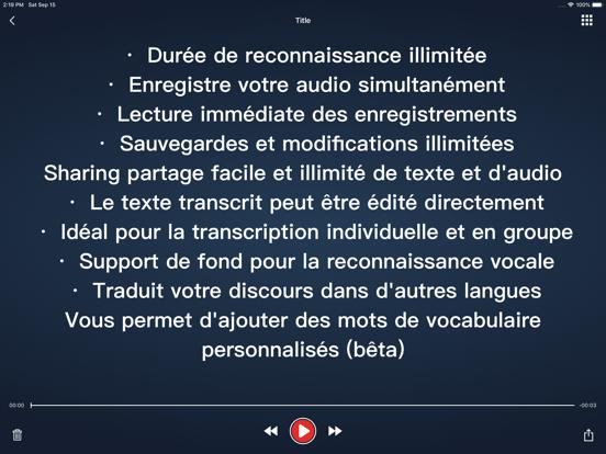 Screenshot #5 pour Dictée vocale - Speechy