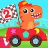 恐龙宝宝儿童逻辑游戏2