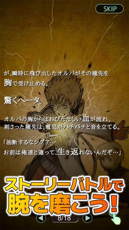 テラウォーズ screenshot-3