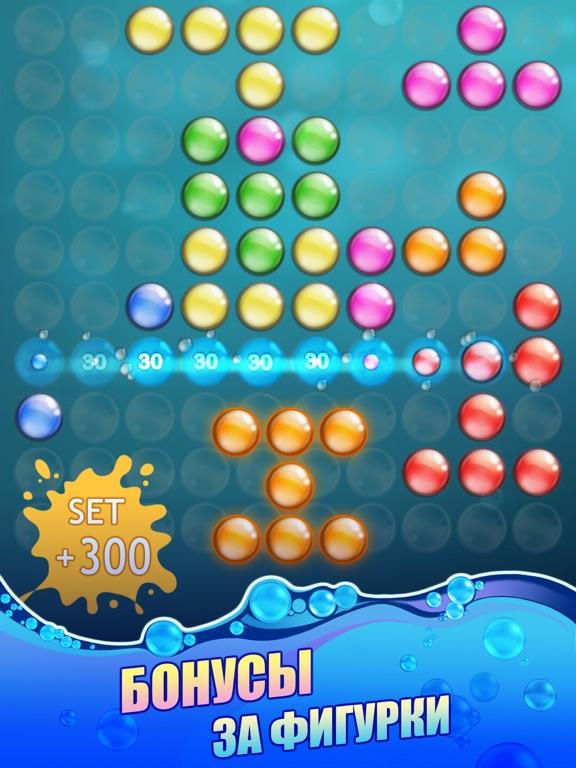 Скачать игру Bubble Explode