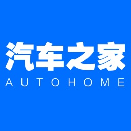 Autohome - new & Used Car