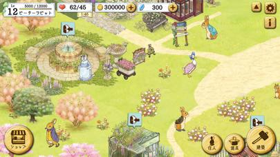 ピーターラビット -小さな村の探しもの- ... screenshot1