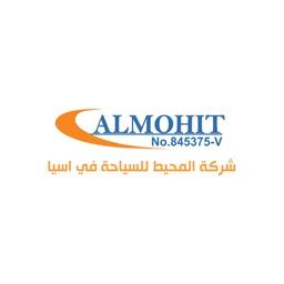 Almohit Travel & Tours