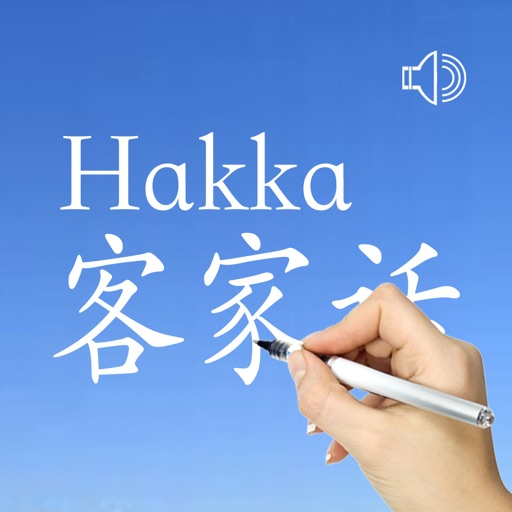 Hakka - Chinese Dialect