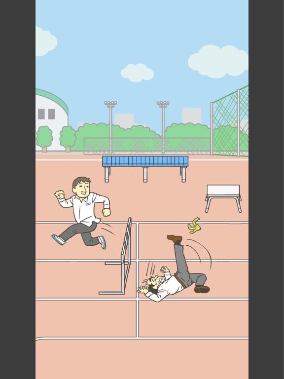 学校サボる! - 脱出ゲームのおすすめ画像1