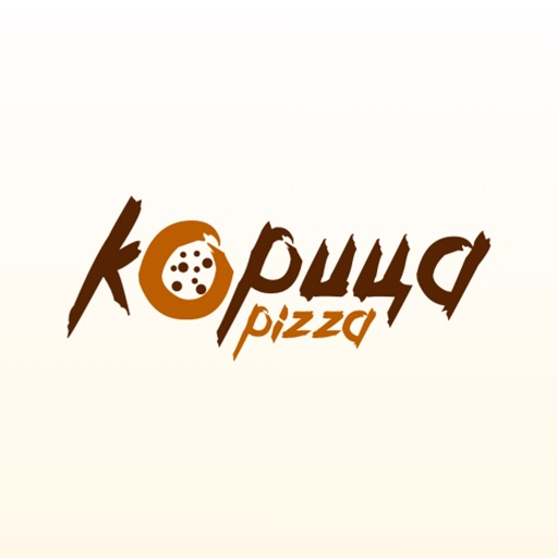 Пицца Корица