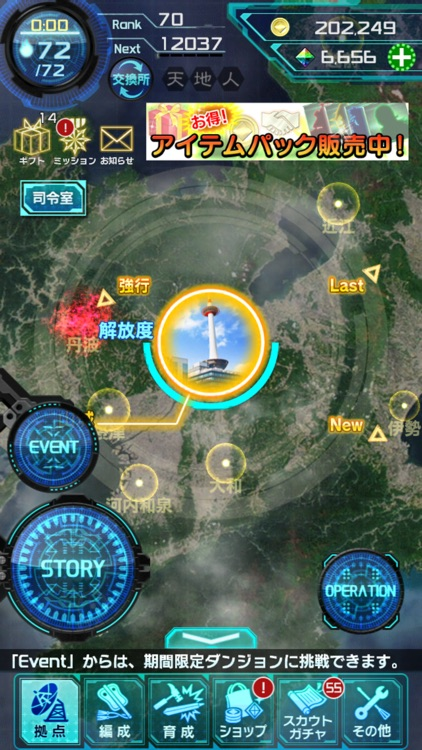 信長の野望20XX screenshot-4