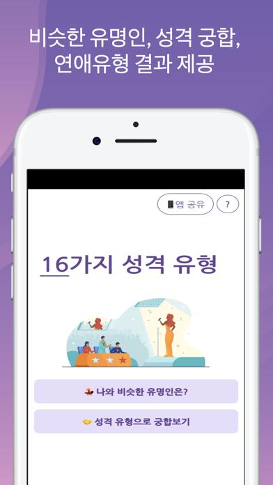 https://is1-ssl.mzstatic.com/image/thumb/Purple113/v4/f2/96/c1/f296c141-6f58-c092-5e9d-25eccf5f4c7a/75458f65-0fa0-4cad-8b09-41a966cceabe_screen_1.png/392x696bb.png
