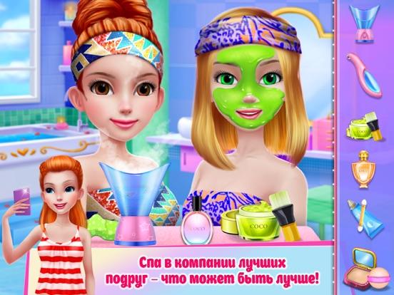 Скачать игру Наша компаша – Модные подружки