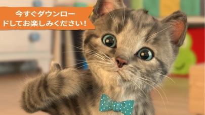 小さな子猫 - 私の好きな猫 (3+)のおすすめ画像6