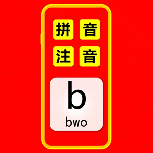 Icon Card: Chinese Bopomofo