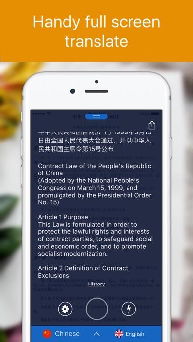Air Translate Photo translator Screenshot