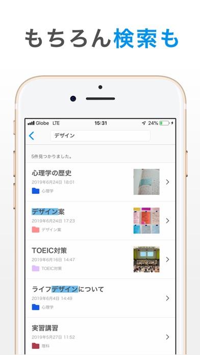 シンプルノート - メモ帳・ノート管理(めも帳)のメモアプリのおすすめ画像6