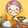 思い出の食堂物語 ~心にしみる昭和シリーズ~のアイコン