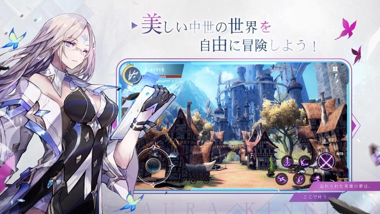 幻想神域2 -AURA KINGDOM-