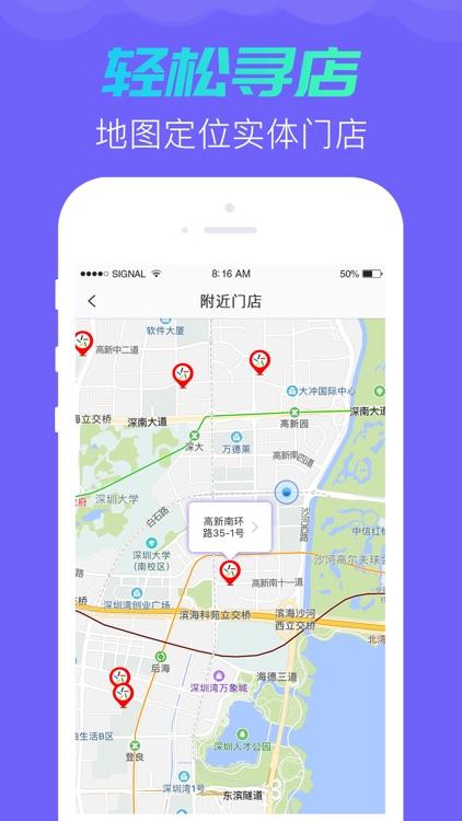 新疆体育彩票 screenshot-3