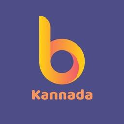 Learn Kannada Bhasha