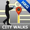 Hong Kong Map & Walks (F)