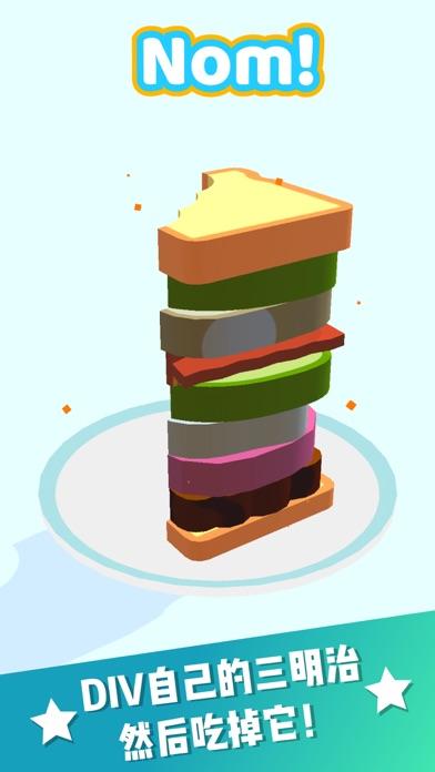 点击获取欢乐叠三明治-Sandwich!