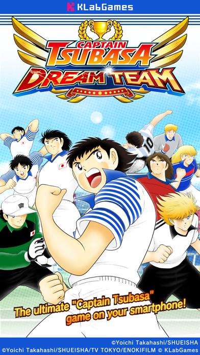 تحميل Captain Tsubasa: Dream Team للكمبيوتر
