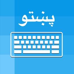 Pashto Keyboard And Translator