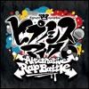 ヒプノシスマイク -A.R.B- 대표 아이콘 :: 게볼루션