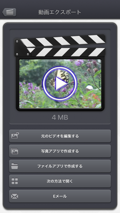 https://is1-ssl.mzstatic.com/image/thumb/Purple113/v4/f6/0e/7d/f60e7d51-2ede-c85c-62e9-8371f8f7544c/pr_source.png/392x696bb.png