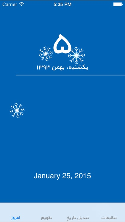 Persian Calendar Pro screenshot-4