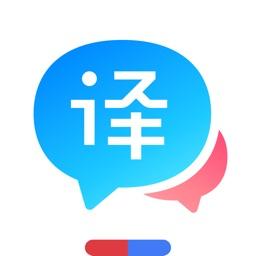 百度翻译-英语学习必备