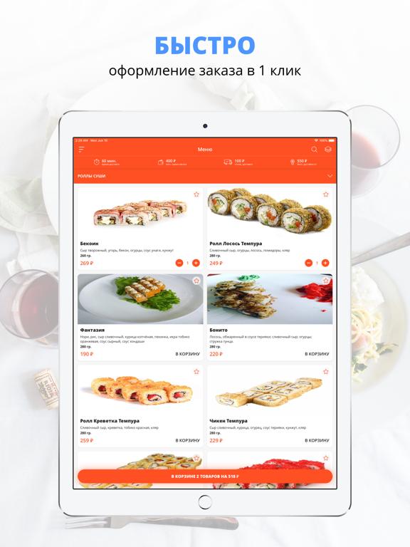 Pizza-Sun | Суходол screenshot 4