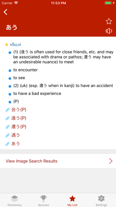 Japanese Learning Kitのおすすめ画像2