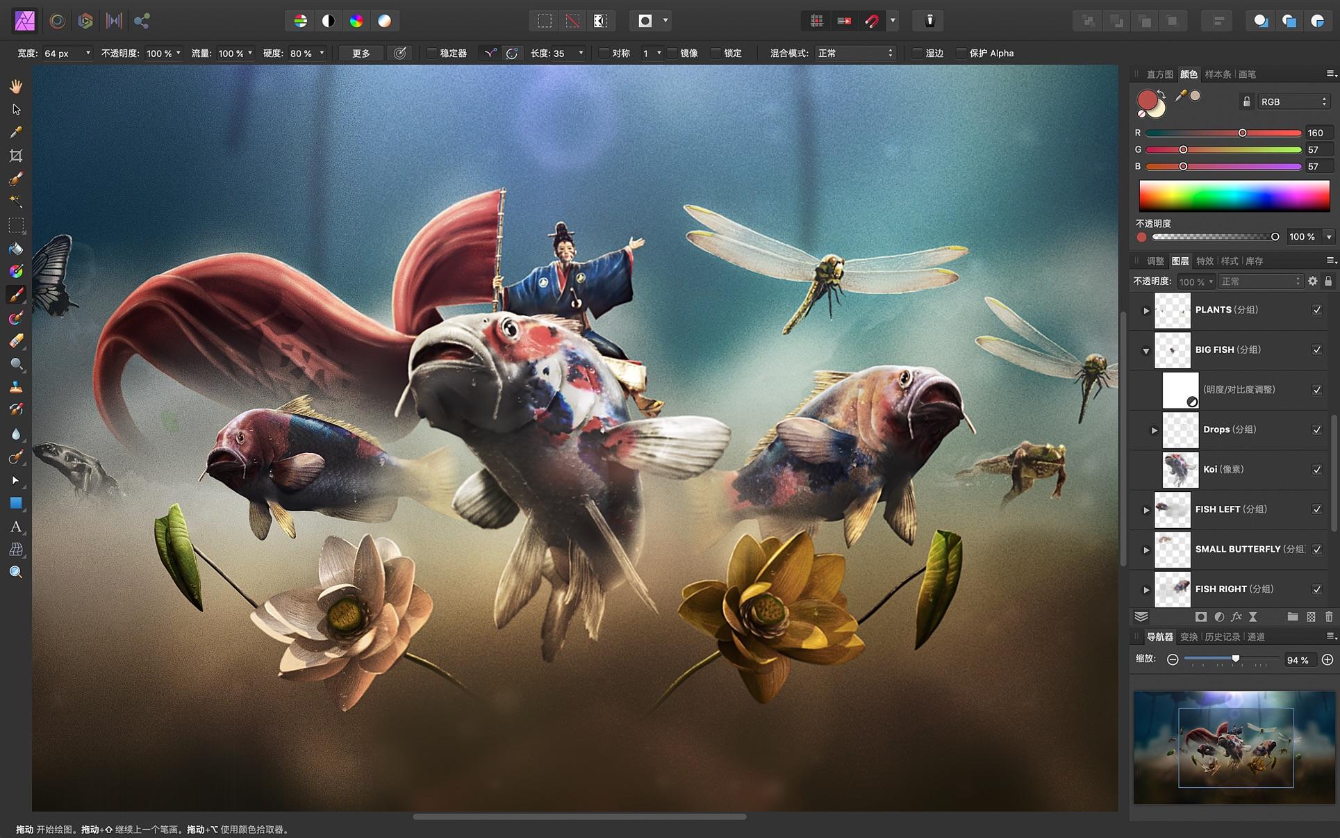 Affinity Photo 1.9.3 Mac 中文破解版 强大专业可替代PS的修图工具-麦氪搜(iMacso.com)