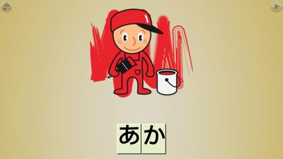 First Words Japaneseのおすすめ画像5