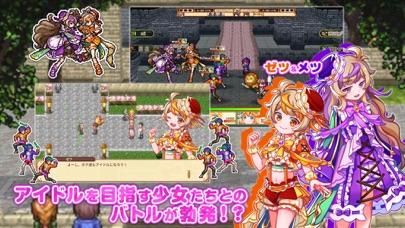 RPG 彩色のカルテットのおすすめ画像3