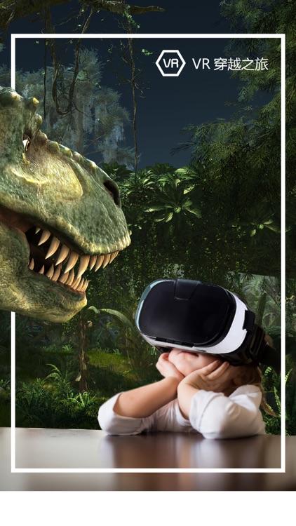 发现中国恐龙 - 法兰克百科系列 screenshot-0