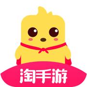 淘手游-精选游戏商品交易