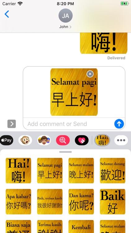 Chinese Indonesian screenshot-3
