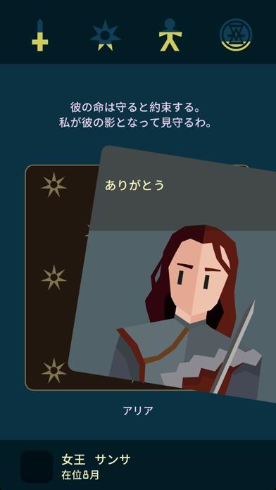 Reigns: Game of Thronesのおすすめ画像8