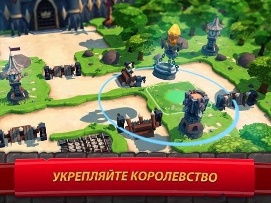 Скачать Royal Revolt 2: Tower Battle