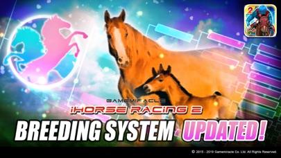 iHorse Racing 2:競馬育成のおすすめ画像1